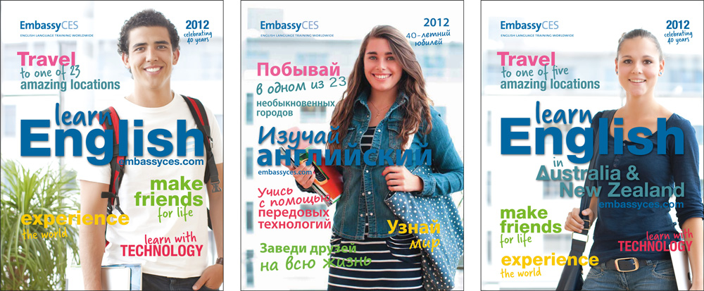 Embassy brochure covers