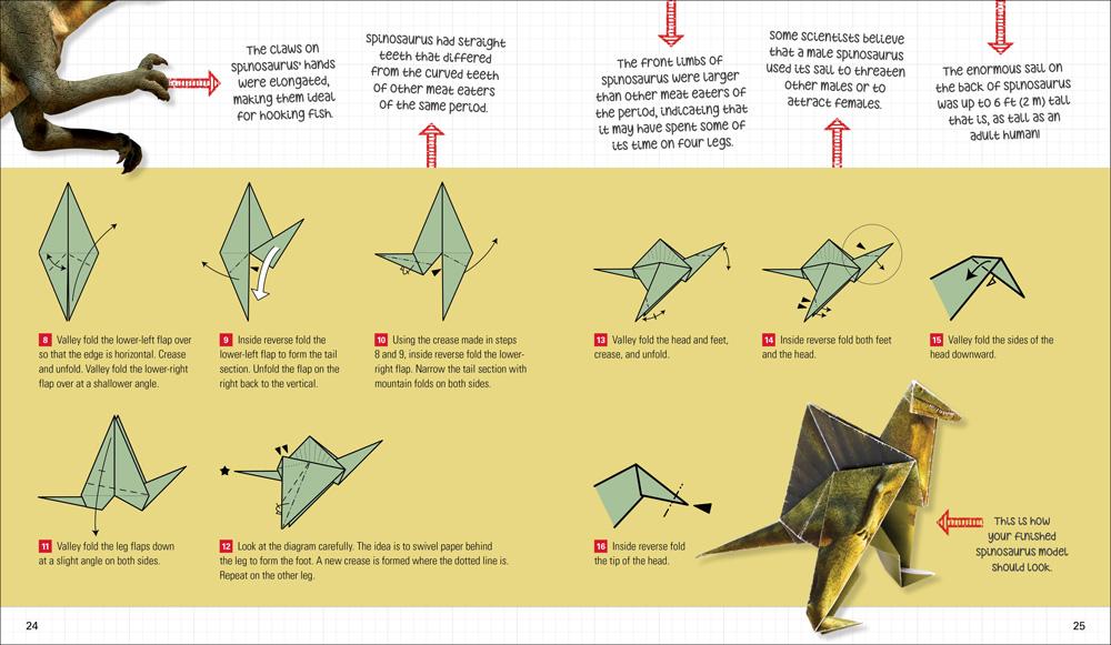 How About Orange: Make origami mini paper books | 581x1000